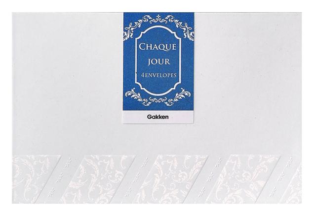 パールエンボス封筒 ネイビー(JD04052)【ネコポスOK】