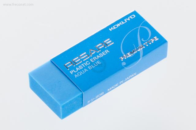 コクヨ リサーレプレミアム ブルー(ケシ-90B)【ネコポスOK】