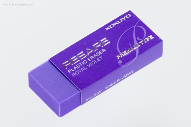 コクヨ リサーレプレミアム バイオレット(ケシ-90V)【ネコポスOK】