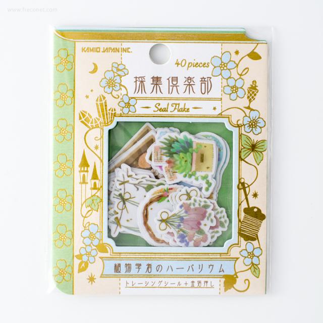 採集倶楽部フレークシール 植物学者のハーバリウム(21853)【ネコポスOK】
