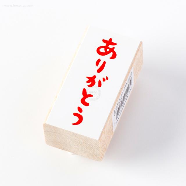 こどものかお きもちスタンプ ありがとう(D0533-005)【ネコポスOK】