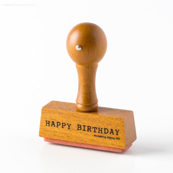 手帳スタンプ こどものかお ハンドルスタンプ HAPPY BIRTHDAY(1641-001)【ネコポスOK】