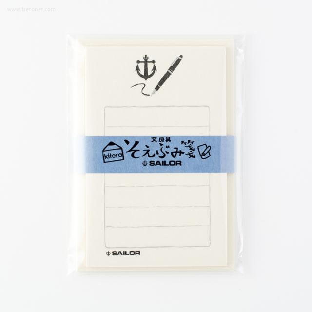 文房具そえぶみ箋 セーラー万年筆(KLH-SA1)【ネコポスOK】