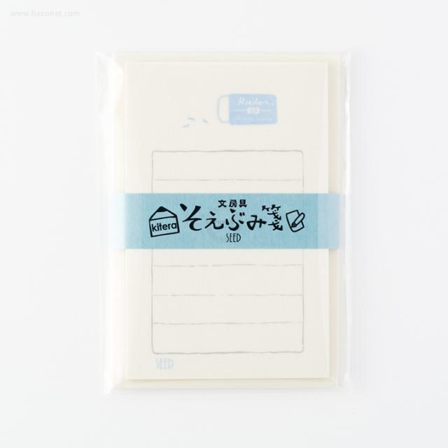 文房具そえぶみ箋 レーダー(KLH-SD1)【ネコポスOK】