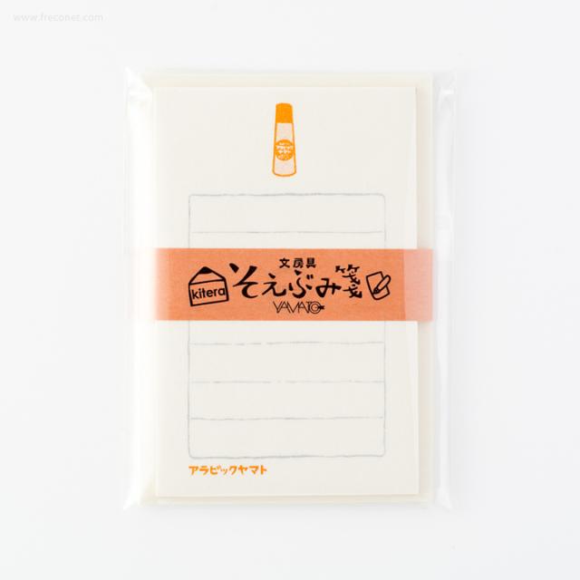 文房具そえぶみ箋 アラビックヤマト(KLH-YM1)【ネコポスOK】