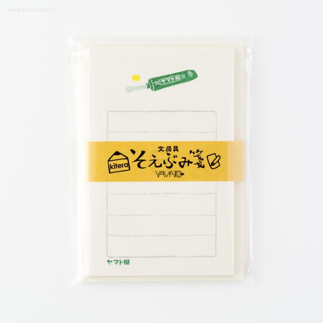 文房具そえぶみ箋 ヤマト糊(KLH-YM2)【ネコポスOK】