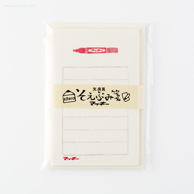 文房具そえぶみ箋 マッキー赤(KLH-ZB1)【ネコポスOK】