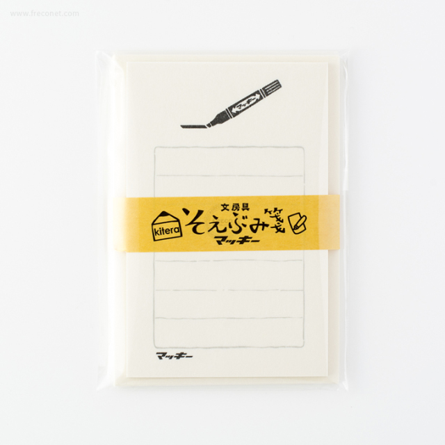 文房具そえぶみ箋 マッキー黒(KLH-ZB2)【ネコポスOK】
