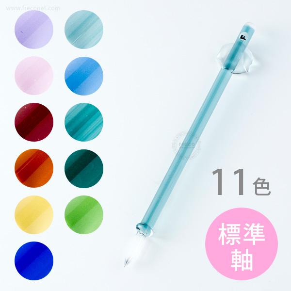 Kemmy's Labo ガラスペン カラー透明 ほそ軸 (F細字)【宅急便配送】