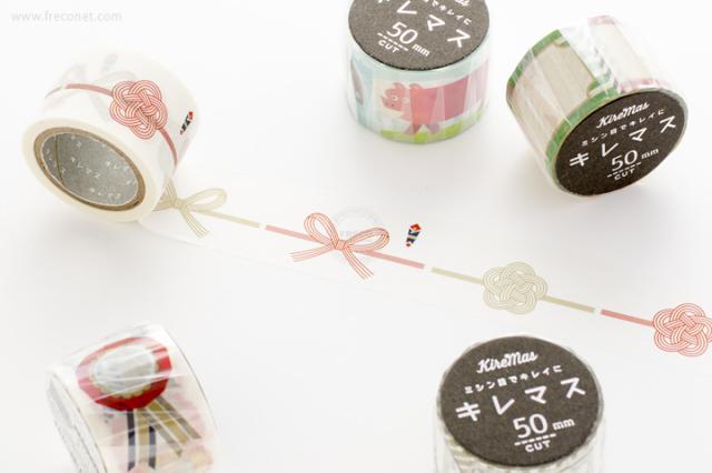 キレマス 30mm マスキングテープ【宅急便配送】