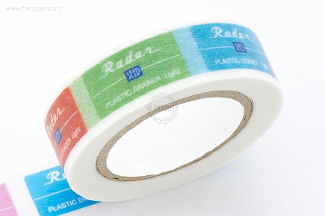 KITERA マスキングテープ シード カラフルレーダー(KMT-SD4)【ネコポスOK】