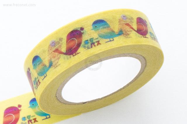 KITERA マスキングテープ ギターネオパス(KMT-TN4)【ネコポスOK】
