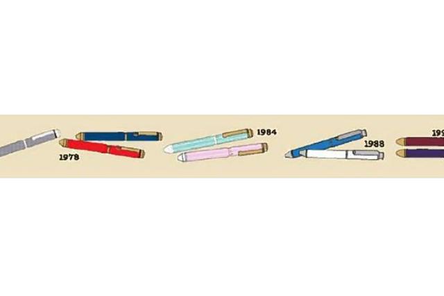 KITERAマスキングテープ ゼブラ シャーボ(KMT-ZB4)【ネコポスOK】