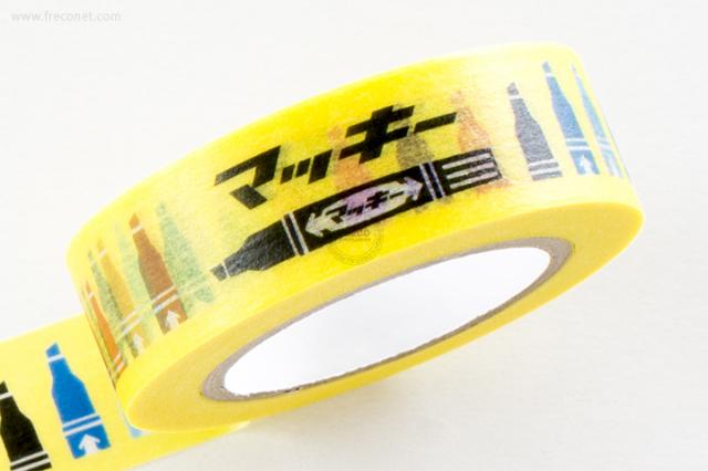 KITERA マスキングテープ ゼブラ カラフルマッキーver2(KMT-ZB5)【ネコポスOK】