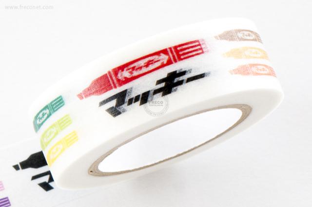 KITERA マスキングテープ ゼブラ カラフルマッキーver3(KMT-ZB6)【クロネコDM便OK】