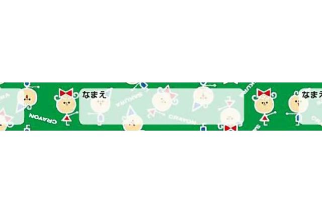 KITERAマスキングテープ サクラクレパス お名前クレヨン柄(KOMT-LY)【ネコポスOK】