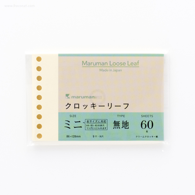 マルマン クロッキーリーフミニ 無地(L1437)【ネコポスOK】