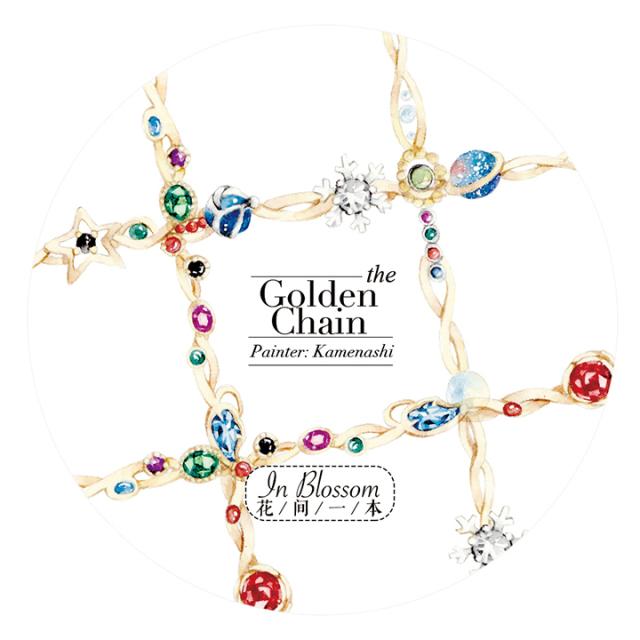 《ご予約商品・12月入荷予定》花間一本マスキングテープ Golden Chain【ネコポスOK】