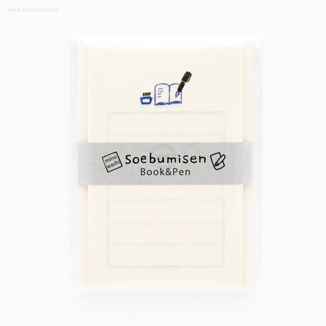 そえぶみ箋 Book&Pen(LH308)【ネコポスOK】