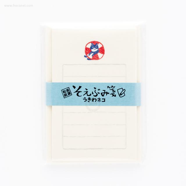 そえぶみ箋 うきわネコ(LH329)【ネコポスOK】