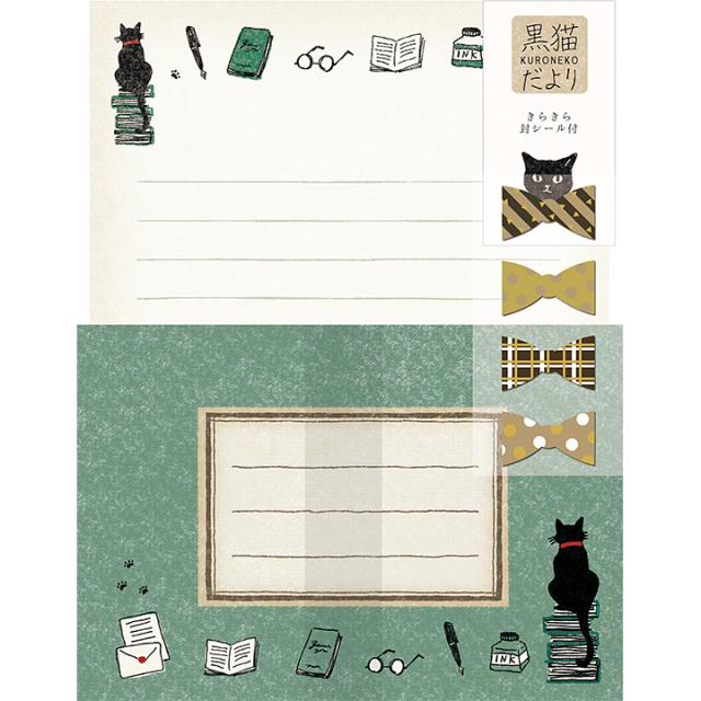 黒猫だよりレターセット 書斎と黒猫(LLL270)【ネコポスOK】