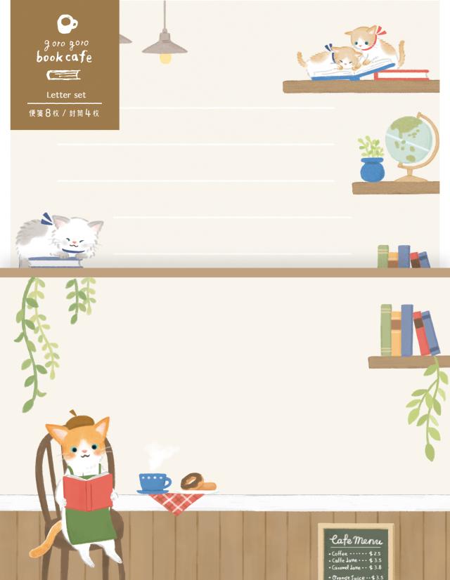 古川紙工 Forest cafeレターセット ごろごろbook cafe(LLL328-400)【ネコポスOK】