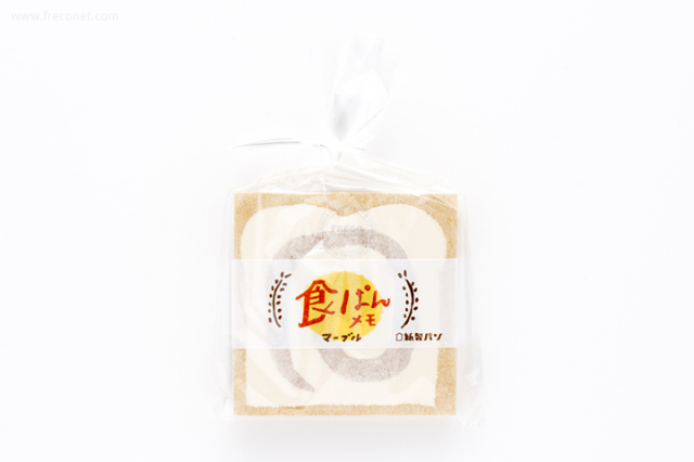 紙製パン 食ぱんメモ マーブル(LM134)【ネコポスOK】