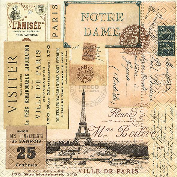 Paper+Design ペーパーナプキン <ランチ> Ville de Paris(LN0828)【ネコポスOK】