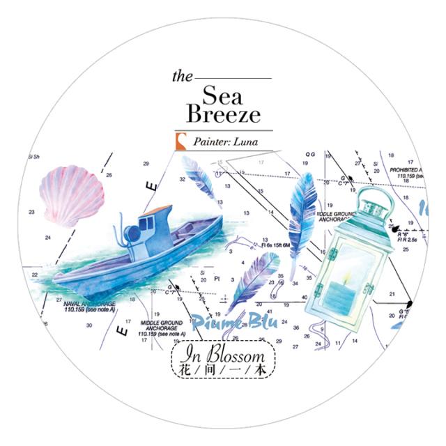 《ご予約商品・12月入荷予定》花間一本マスキングテープ Sea Breeze【宅急便配送】