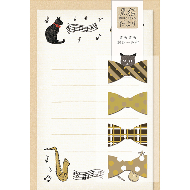 黒猫だよりミニレターセット 音楽と黒猫(LT260)【ネコポスOK】