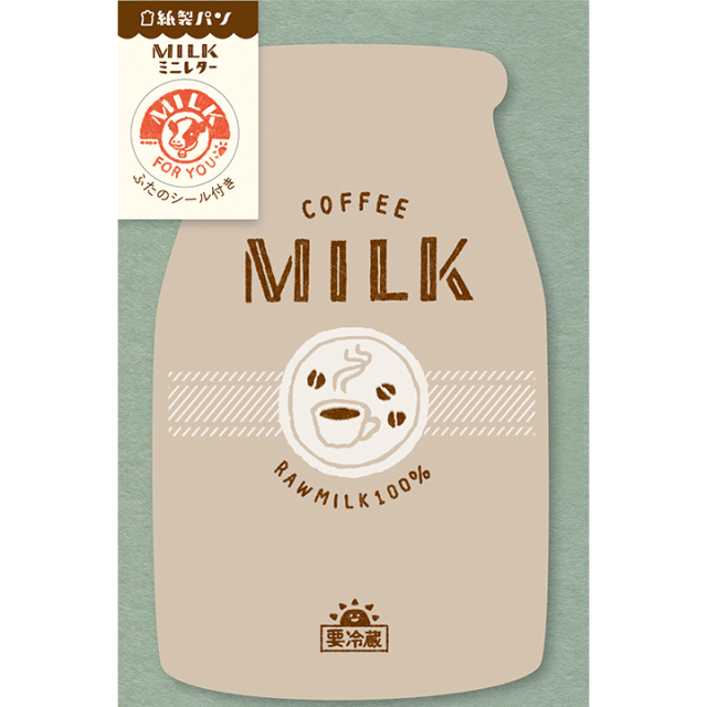紙製パンMILKミニレター コーヒー(LT280)【ネコポスOK】