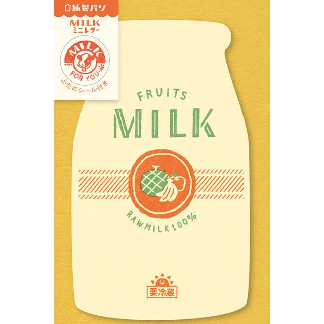 紙製パンMILKミニレター フルーツ(LT282)【ネコポスOK】
