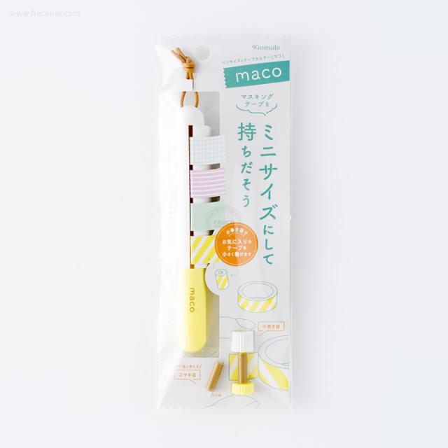 マスキングテープホルダー マコ パステルイエロー(MC-1001)【ネコポスOK】
