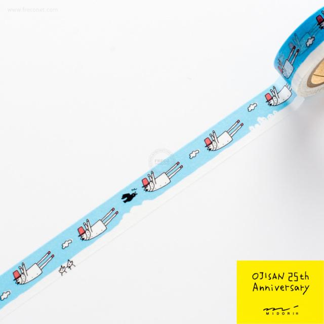ミドリカンパニー オジサン25th マスキングテープ S(83892006)【ネコポスOK】
