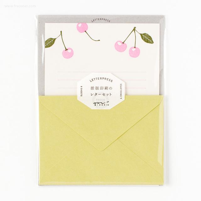 活版印刷のレターセット さくらんぼ柄(86475-006)【ネコポスOK】