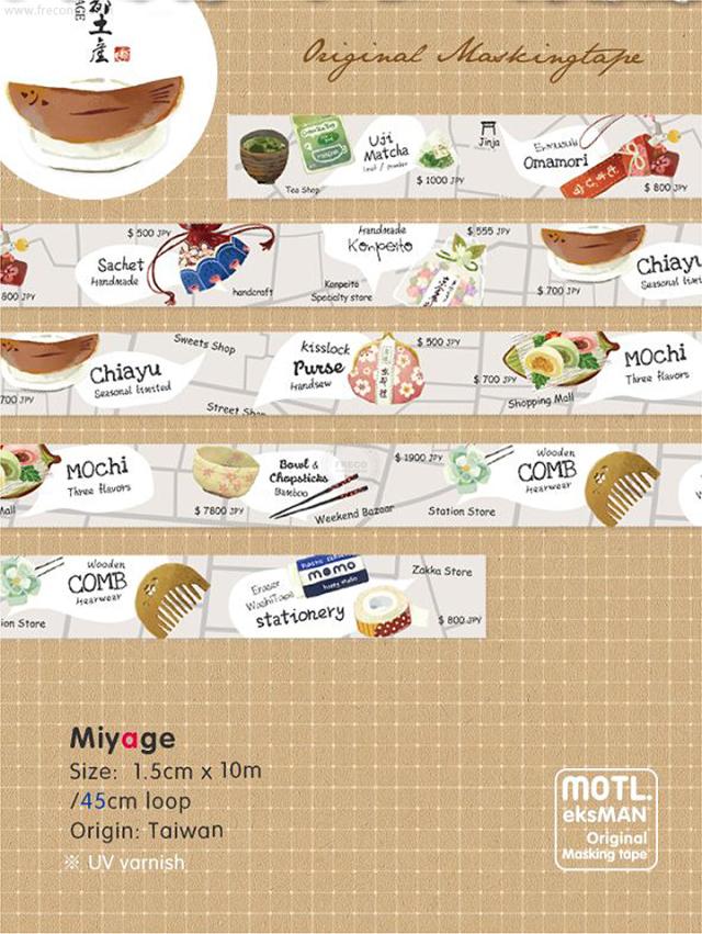 《予約受付中・1月入荷予定》MotL.マスキングテープ Miyage【ネコポスOK】