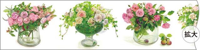 フロンティアマスキングテープ Fujico 花瓶の花ピンク(MSK-001)【クロネコDM便OK】