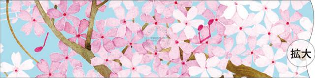 フロンティアマスキングテープ T.Sakai さくら(MSK-020)【クロネコDM便OK】