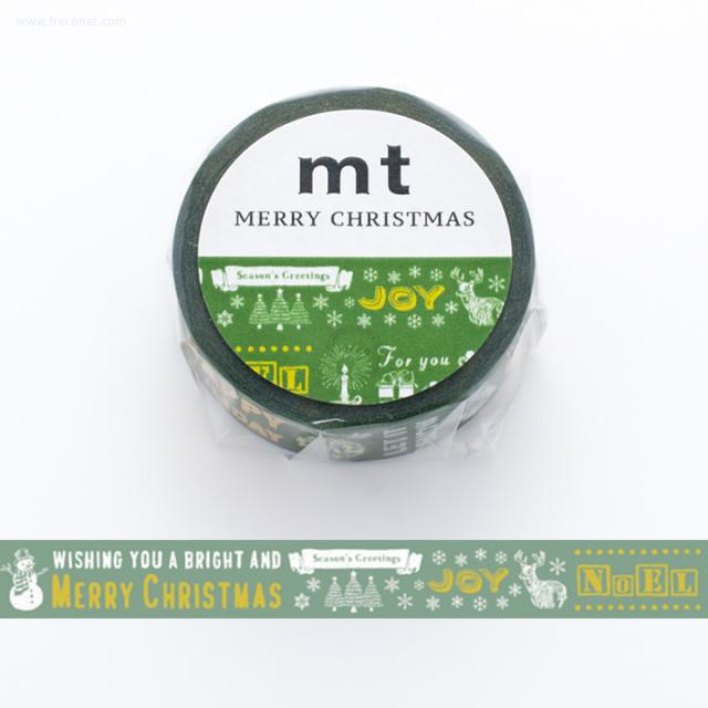 mtクリスマス2018 Winter Words(MTCMAS98)【ネコポスOK】