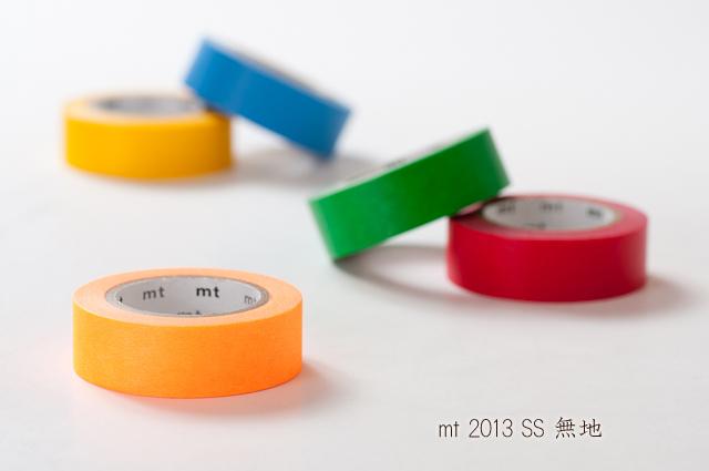 mt 無地(2013 SS)【メール便OK】