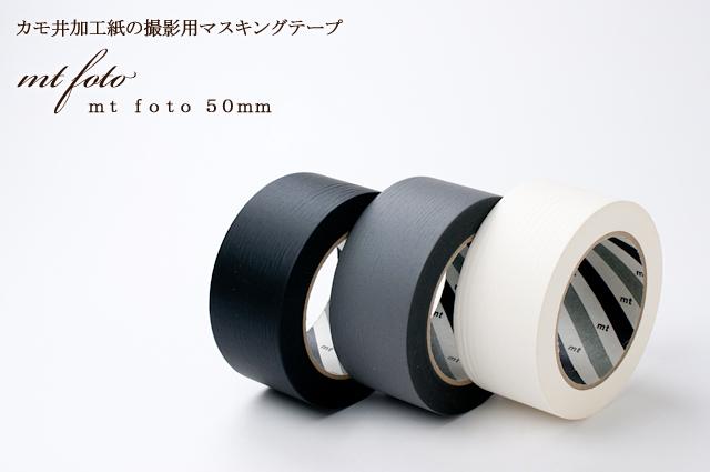 mt foto 50mm