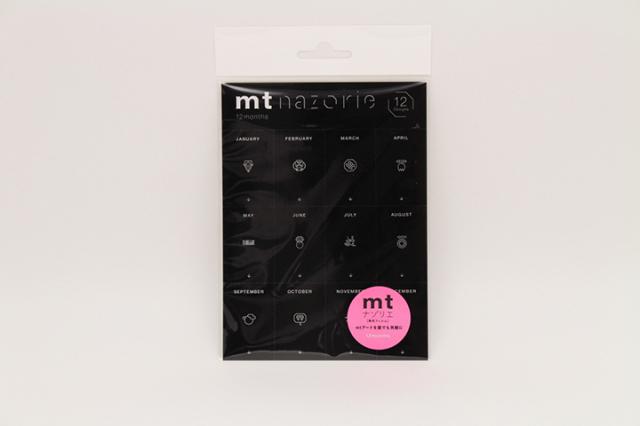 mt nazorie 専用フイルム 12months(MTNZP01)【ネコポスOK】
