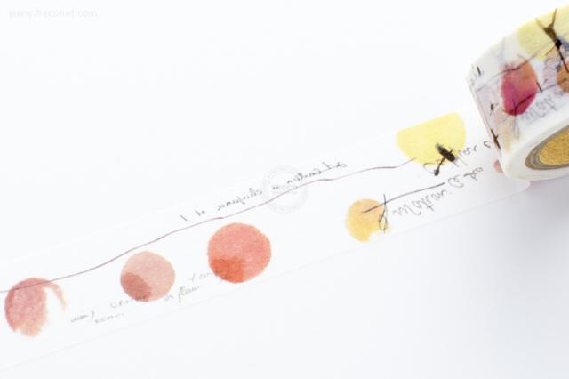 小徑文化×夏米花園マスキングテープ 他方シリーズ ake(MTW-CH119)【クロネコDM便OK】