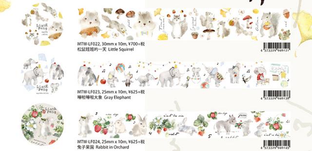 小徑文化×LiangFengマスキングテープ第3弾(MTW-LF022〜024)【宅急便配送】
