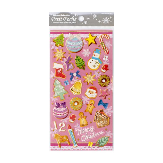 ウィンターセレクション プチポシェ クリスマスB(74189)【ネコポスOK】