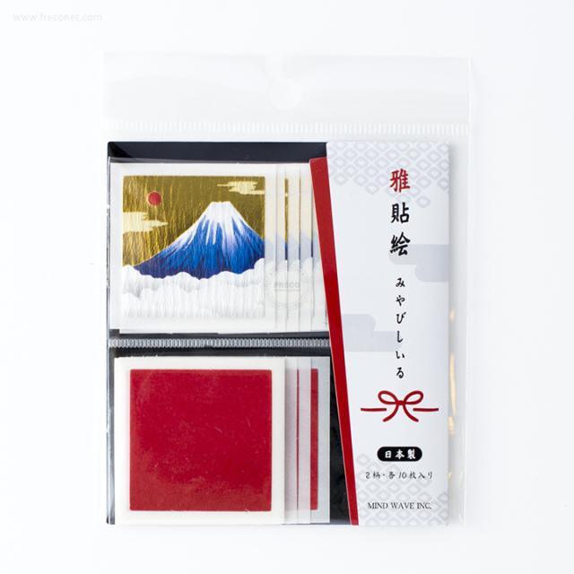 雅貼絵フレークシール 富士山(75294)【ネコポスOK】