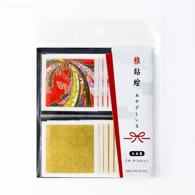 雅貼絵フレークシール 熨斗(75688)【ネコポスOK】