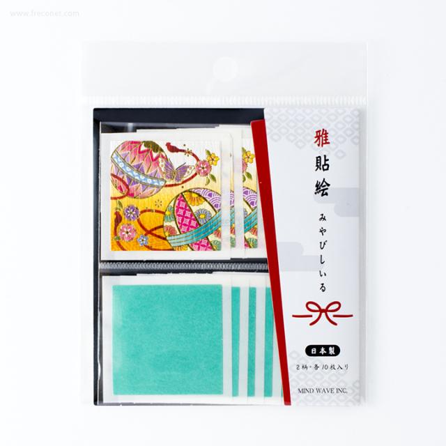 雅貼絵フレークシール 毬(75691)【ネコポスOK】