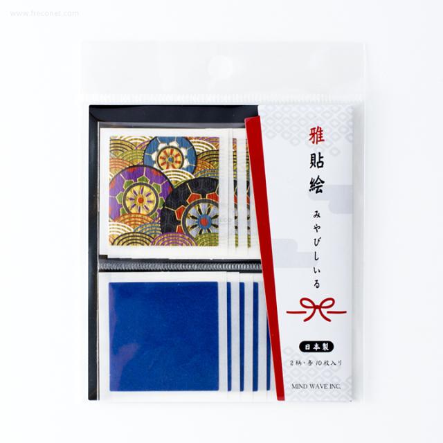 雅貼絵フレークシール 源氏車(75692)【ネコポスOK】
