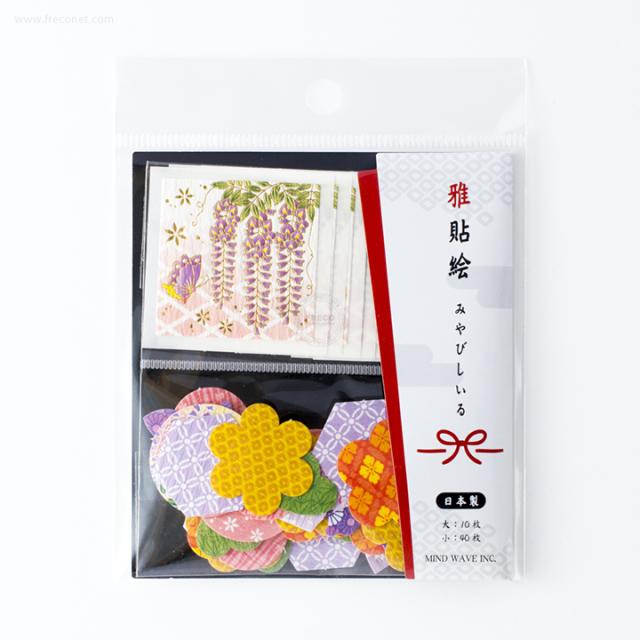 雅貼絵フレークシール 藤(75697)【ネコポスOK】
